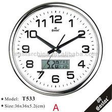 Modern design round 3d wall clock promotional plastic 3d wall clock