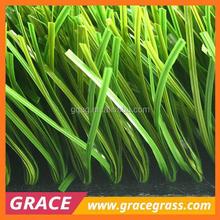 Indoor Soccer Football Synthetic Grass Turf 50mm