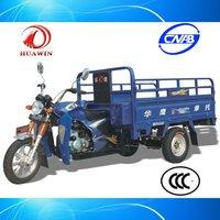 HY200ZH-YYC Hydraumatic dump truck Trike motorcycle scooter