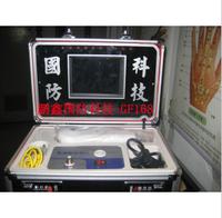 Convinient Skin /Hair Integrated Machine Health Analyzer