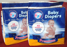 disposable diapers, disposable nappy machine