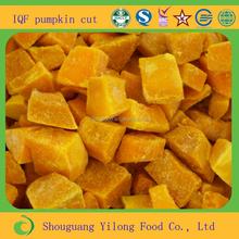 2014 Crop IQF Frozen Pumpkin Cut