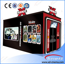 X rider,4D,5d mobile cinema game machine , 5d cinema systems
