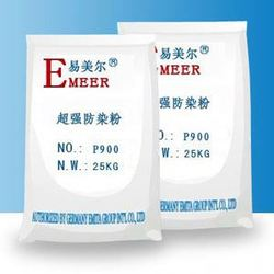 New Arrival Top Quality silicone wetting agent for agriculturer from manufacturer
