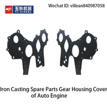 Iron Casting Spare Parts Gear Housing Cover of Auto Engine