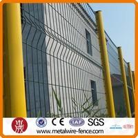 2015 alibaba shengxin cheap yard fencing