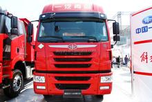 Цена от производителя FAW седельный тягач T 25, питания трактор компания
