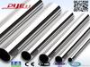 310 stainless steel seamless boiler tube