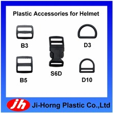 Plastic Parts for carbon fiber scooter helmet