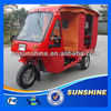 Economic Distinctive dinghao specialized tricycle