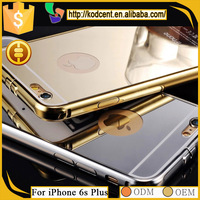 Fancy mirror aluminum metal bumper frame telephone back cover case for iphone 6s plus