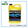 /product-gs/yellow-coolant-1429934092.html