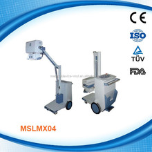 (MSLMX04-G) 3.5kw hot sale high frequency portable x-ray machine price low cost medical equipment