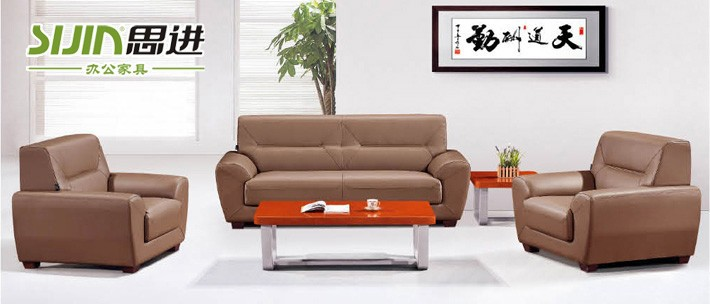 2015 New Style Office Sofa Set Design High Quality Office