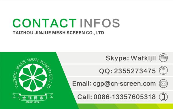 Taizhou JinJue mesh screen CO.,LTD..jpg