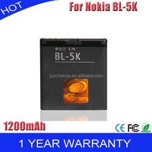 1200mAh BL-5K battery For Nokia N85 N86 C7 X7-00 replacement mobile phone with high quality