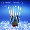 5.2w/km High Nano hotselled CPU high conductivity silicone thermal Grease 1g