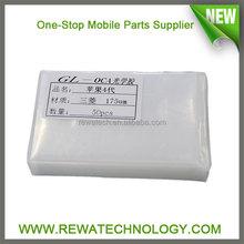 Optical Optically Clear Adhesive for Samsung S3,S4,S5,S6,S6 Edge,Note 2 II,3 III,4,4 Edge LCD Repair and Refurbish