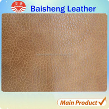 pu leather in guangzhou
