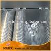 100% Aluminum High Quality Metallic Sequin Cloth Kitchen Curtains