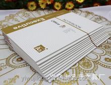 High-grade paper A5 notebook office notepad book work