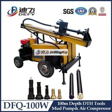 100m Depth DFQ-100W Geothermal Drilling Rigs for Sale