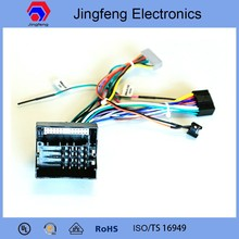 Car wire harness for BMW X1