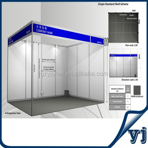 Portable Exhibition Booth Design : New portable exhibition diy design trade show