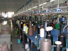 flat socks machine made in china