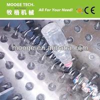 PET Bottle Perforator Machine