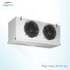 Air cooled refrigerator evaporator;cold storage room evaporator