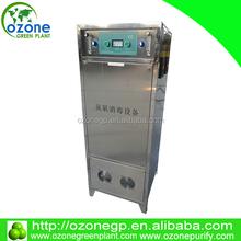 50g High output ozone sterilization machine