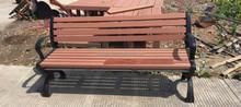 outdoor water proof wooden plastic composite WPC garden bench