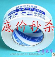 wholesale 4.5 cm wide 25 mm long white tape
