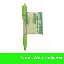 Hot Sale logo pen retractable