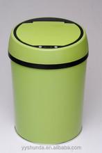 6 liters sensor dust bin office waste bin plastic trash bag holder