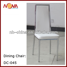 Modern dining chair cover