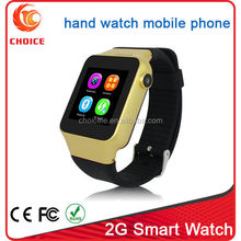 Ultra low price for 2g smart hand watch mobile phone price in india