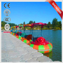 Hot selling lovely children electric bumper boat