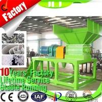 HOT!!! JLJ Manufacturing, tobacco leaf shredder SSJ-1000