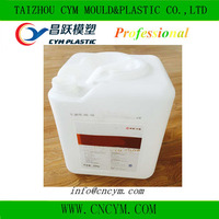 High quality hot sale Plastic gasoline barrel