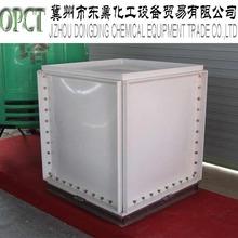Depósito de agua potable/de agua del tanque de almacenamiento