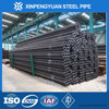 sell prime seamless steel pipe