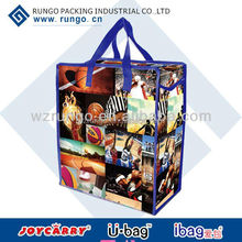 Recycling PP woven garment bags, pp bag with zipper, polypropylene bags