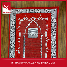 Top products hot selling new 2015 stylish and fashional muslim adult mat