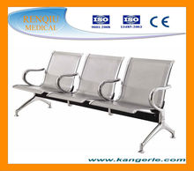 Hospital Waiting Chair 3 seaters