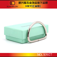 Best selling custom metal ring for bag