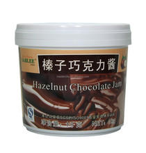 Hazelnut Chocolate Jam Healthy Food for pastries (1kg)