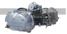 Tianzhong Lifan Mini Gas Atv Kit 110cc Motorcycle Engine