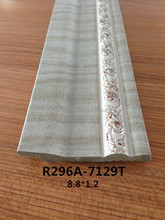 """Home Skirting Shipped lenght Mm 2900 """"lightweight Polystyrene Mouldings"""""""